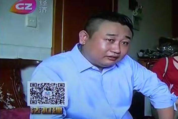 采访陈一天律师:我的房子为什么卖不出去
