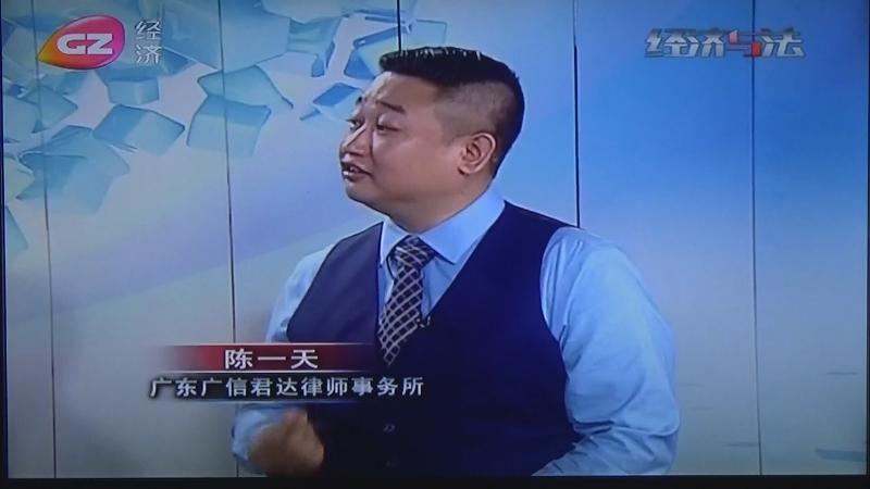 采访陈一天律师:程序员之死