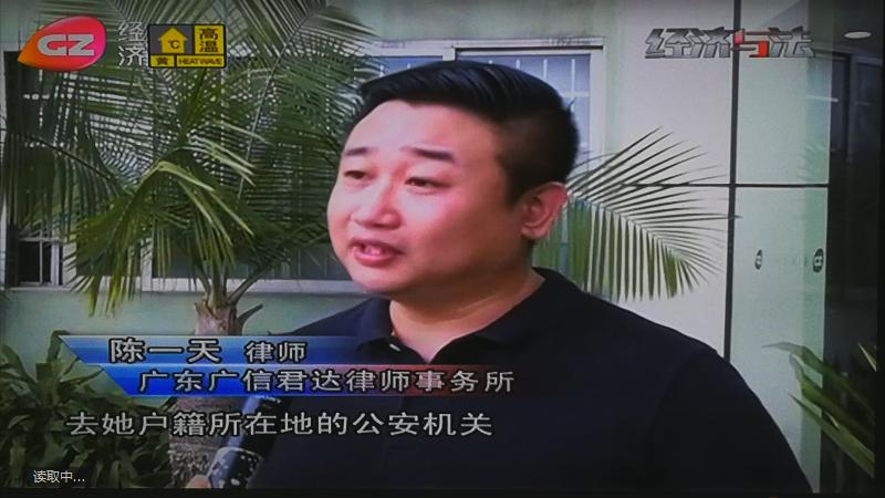 采访陈一天律师:未婚生子如何给孩子上户口?
