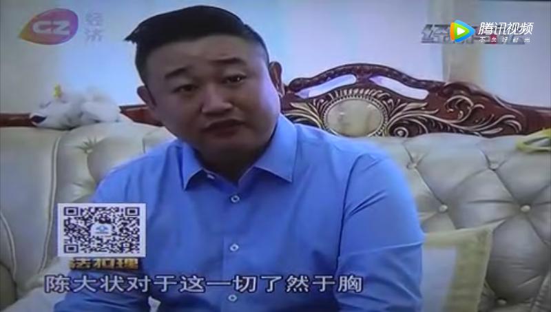 陈一天律师律战行动:富豪的秘密